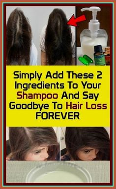 Prevent Hair Loss By Adding These Two Ingredients To Your Shampoo!