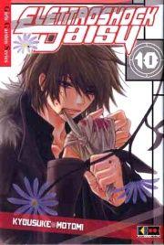 Anime Guys, Manga Anime, Dengeki Daisy Manga, Manga Games, Losing Her, Shoujo, Novels, Text Messages, Brother