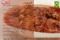 #Chicken #Aloo #Bukhara #Qorma #recipe #handi #masalatv