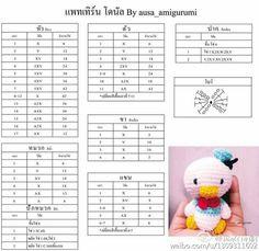 donald duck Crochet Bunny, Love Crochet, Diy Crochet, Crochet Crafts, Crochet Projects, Crochet Patterns Amigurumi, Amigurumi Doll, Crochet Dolls, Handmade Soft Toys