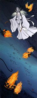 """Artist Agameishi.  The Tale of Genji, chapter 37, """"The Flute"""".  Agameishi took on the major project of illustrating every poem in the book,"""