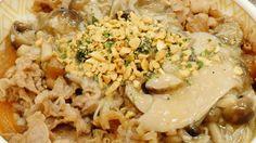 ニンニク・唐辛子・オリーブオイルで牛丼をペペロンチーノ風にした4種のきのこ入り「きのこペペロンチーノ牛丼」をすき家で食べてみた - GIGAZINE