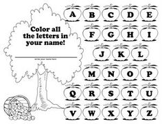 FREE Printable Letters in the Alphabet no Circles Worksheet