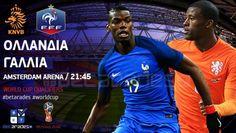 Η ανάλυση του αγώνα Ολλανδία - Γαλλία http://www.betarades.gr/netherlands-france #stoixima #pamestoixima #betarades #worldcup
