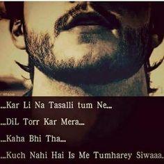 Kuch nahi tha tere bina
