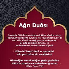 Islam Quran, Allah, Prayers, Instagram, Bargello, Prayer, Beans