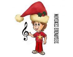 Χριστουγεννιάτικα θεατρικά, γιορτές στο νηπιαγωγείο: οι μουσικές επενδύσεις Christmas Games, Christmas Books, Christmas Plays, Theatre Plays, Music Stuff, Ronald Mcdonald, Disney Characters, Fictional Characters, Preschool