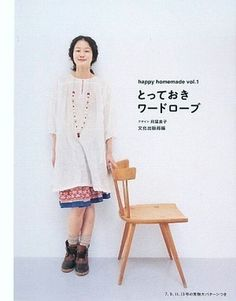 Lovely Wardrobes by Yoshiko Tsukiori - Japanese Sewing Pattern Book for Women - Happy Homemade Vol.1