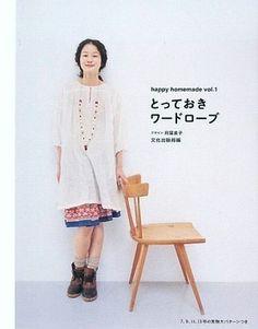 Lovely Wardrobes by Yoshiko Tsukiori - Japanese Sewing Pattern Book for Women - Happy Homemade Vol.1