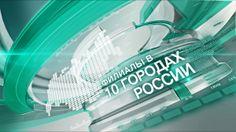 RailGarant by Oleg Burinsky, via Behance