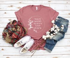 Beloved tee - Christian t-shirt - Christian tees - Faith apparel - Faith tees - Ephesians - Redeemed - Christian Womens t-shirt Country Music Shirts, Thing 1, Mama Shirt, Fall Shirts, Christian Shirts, Teacher Shirts, School Teacher, Mom Outfits, School Outfits
