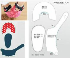 Baby Shoes Diy Crafts Sewing Patterns New Ideas Doll Shoe Patterns, Baby Shoes Pattern, Baby Patterns, Pattern Fabric, Sewing Patterns, Baby Boots, Baby Girl Shoes, Couture Bb, Doll Shoes