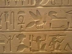 ♀ I BEE… Telepathically [Mentally] Vibratin' [Communicatin'] wit Our Very Ancient = HIGHLY Futuristic Black Egyptian Energy Seraphim [BEES = BES]… of Sirius Divine Black Egyptian Renaissance Afterlife. Ancient Art, Ancient Egypt, Modern World History, I Love Bees, Bee Photo, Vintage Bee, Insect Art, Bee Art, Bees Knees