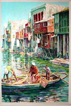 Jaro Slavko.1990. Ψάρεμα στη Μικρή Βενετία.