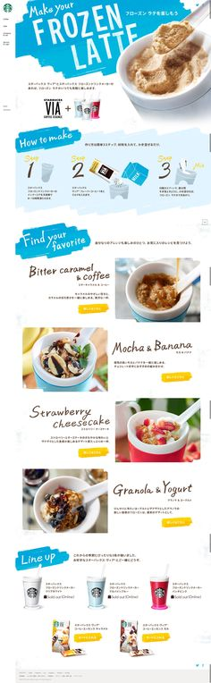 Stay Away From These Common Mistakes In Website Design Food Web Design, Best Web Design, Menu Design, Banner Design, Layout Design, Cafe Food, Food Menu, Yogurt And Granola, Japan Design