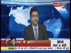sant shri asharam bapu media created fake story exposed by sudarshan channel #asharam #bapu #fake #story #exposed #sudarshan