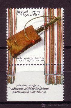 ISRAEL AÑO 1990 - LOS BEDUINOS EN ISRAEL - INSTRUMENTOS MUSICALES - FOLKLORE