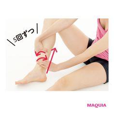 脂肪をつまんでほぐして、美脚になる! 【ふくらはぎマッサージ】 | MAQUIA ONLINE(マキアオンライン)