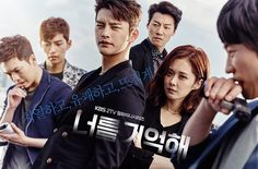 ♥♥♥ I REMEMBER YOU (aka Hello Monster) ~ Synopsis:  A complicated love story between a criminal profiler, Lee Hyun (Seo In-Guk) who uses his sharp eye to analyze crime scenes and passionate detective/female cop Cha Ji-Ahn (Jang Na-Ra), who has been investigating him for some time. Both end up on the same investigation crime team solving cases which sparks their romance. | Episodes: 16 | KBS2 Broadcast 06/22/2015 - 08/11/2015 | Genre: mystery, romance, police procedural, psychological…