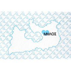 milos map print - cartoules press on cotton paper by Julie Karatzis
