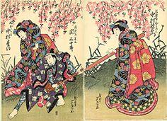 JAPAN PRINT GALLERY: Prints by Ashiyuki