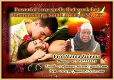 Here you will get powerful love spells that work fast by casting prof mamazulema in Johannesburg, South Africa, USA. powerful love spells that work fast and give the desired result. Germany Norway, Love Spell That Work, Love Spell Caster, Powerful Love Spells, Intense Love, Love You Unconditionally, Night Time, Spelling, New Zealand