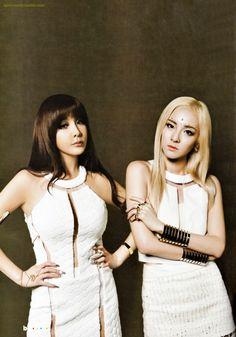 2013: Sandara Park 2NE1 Park Bom falling in love