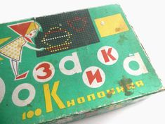 Soviet Vintage Children Board Game  Mosaic Made in by TasteVintage, $15.00