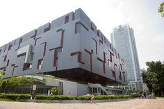 The Guangdong Museum in Guangzhou, China