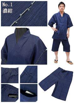 Omi Chijimi (physical wrinkle processed textile) Honasa (Ramie) 100% Yoryu (wrinkle longitudinally) high class Jimbei for men (made in Japan)
