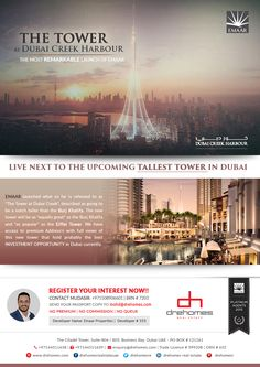 Dubai, Tower, Hot, Movie Posters, Rook, Computer Case, Film Poster, Billboard, Film Posters