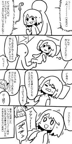 💕💕鰻田まあち💕💕 (@M_unada) さんの漫画 | 35作目 | ツイコミ(仮) Naruto, Manga, Comics, Drawings, Check, Manga Anime, Manga Comics, Sketches, Cartoons