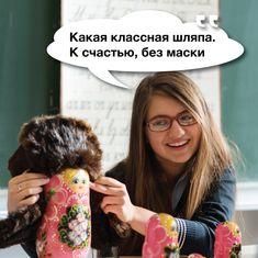 Du möchtest dein Russisch verbessern? Die beste Möglichkeit ist es direkt mit einem Native zu sprechen.   Klick auf den Link und erfahre die Möglichkeit sofort mit Natives in Verbindung zu treten. Russian Language, Russian Language Learning