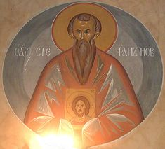 Monkmartyr and Confessor Stephen the New of Mt St Auxentius - Orthodox Church in America Orthodox Calendar, Prays The Lord, Russian Orthodox, The Monks, Catholic Saints, Christianity, Old Things, Artwork, 28 December