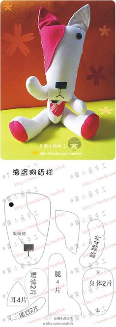#黄小鱼手工#我是一只海盗狗 不哭不闹爱美爱瘦, How to Make a Dog Toy Animal Plushie Tutorial Plushies Tutorial , Animal Plushies, Softies & Furries Arts and Crafts, Diy Projects, Sewing Template , animals, plush, soft, toy, pattern, template, sewing, diy , crafts, kawaii, dog, puppy, recycled