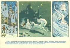 Postcard Illustration by A. Vinokurov I. by RussianSoulVintage Snow Queen, Book Illustration, Fairy Tales, Fantasy, Classic, Postcards, Handmade Gifts, 1950s, Painting