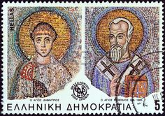 Mosaics of Saints Demetrius and Methodius, stamp printed in Greece from the 2300th anniversary of Thessaloniki city issue, circa 1985
