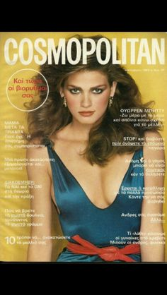Gia Carangi greek cosmopolitan Magazine Cover January 1983