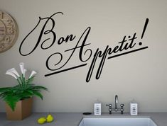 A kitchen quote wall sticker that reads bon appetit enjoy your meal The stickers are individually cut from premium grade wall art vinyl allowing the Kitchen Quotes, Kitchen Wall Stickers, Vinyl Wall Art, Wall Quotes, Bon Appetit, Adhesive, Meal, Colours, French