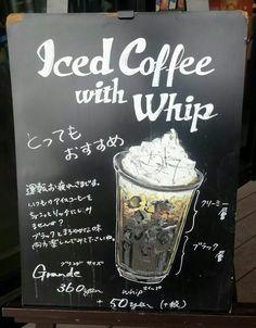 Iced Coffee w/ whip