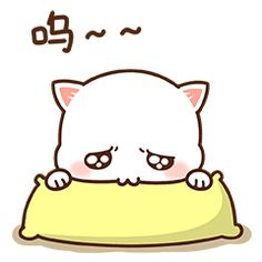 Cute Couple Cartoon, Cute Cartoon Pictures, Cute Pictures, Cute Bear Drawings, Cute Kawaii Drawings, Arte Do Kawaii, Kawaii Cat, Kawaii Illustration, Chibi Cat