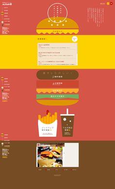 下北沢にある不動産屋。何故ハンバーガーなのかは謎だけど、不動産らしくないデザインで面白い。ハンバーガーの層がメニューになっていて、アコーディオンで開くの面白い。 Website Layout, Web Layout, Layout Design, Web Design, Food Design, Graphic Design, Ui Web, Ui Inspiration, Fashion Branding
