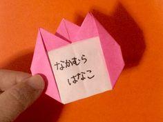 折り紙 名札 Origami name tag
