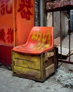 Michael Wolf, whose works we just can't get enough of, has a fairly new series focusing on makeshift chairs in China and Hong Kong. Hong Kong, Michael Wolf, Art Et Design, Wolf Photography, Urban Photography, 10 Picture, Photo Series, Take A Seat, Contemporary Paintings