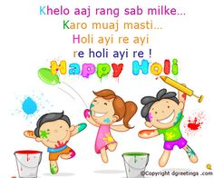 Dgreetings - Celebrate Holi in grand style & send this card to everyone.