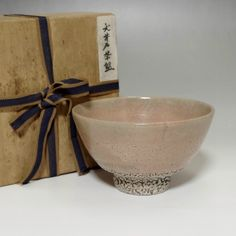 Ido Chawan - Vintage Japanese Hagi Pottery Tea Bowl #1957 - ChanoYu online shopping
