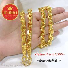 Bed Furniture, Furniture Design, Gold Chain Design, Gold Chains For Men, Jewellery, Bracelets, Fashion, Jewels, Moda