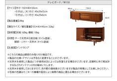 北欧テレビボード|北欧インテリア家具通販Sotao