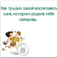 Прикольные фразочки в картинках :) 30 штук » RadioNetPlus.ru развлекательный портал