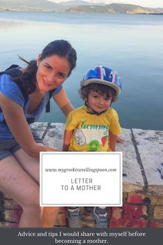 Letter to a mother New Life, Happy Life, Spectrum, Spoon, Travel Inspiration, Mothers, Travelling, How To Become, Greek
